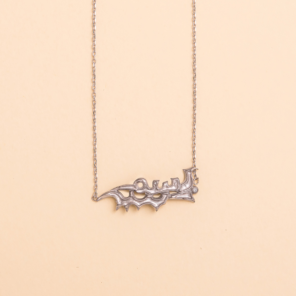 Bism Allah – white gold bracelet embodying the words that call upon GodWhite gold